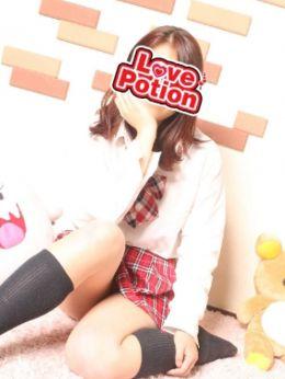 つかさ | LOVE POTION~ラブポーション~ - 平塚風俗