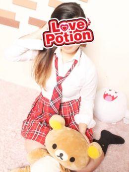 るか | LOVE POTION~ラブポーション~ - 平塚風俗