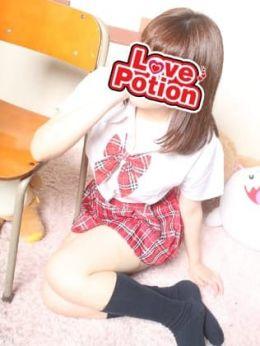 まゆ | LOVE POTION~ラブポーション~ - 平塚風俗