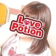 「☆★駅チカ限定!!画面提示でお安くなっちゃう(*^^*)★☆」10/21(日) 20:39 | LOVE POTION~ラブポーション~のお得なニュース