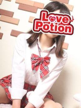 わかな | LOVE POTION~ラブポーション~ - 平塚風俗