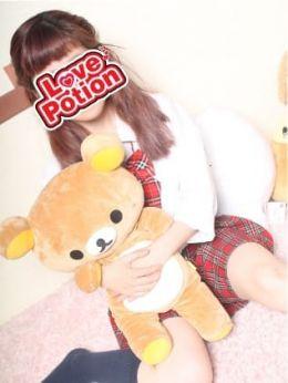 みい | LOVE POTION~ラブポーション~ - 平塚風俗