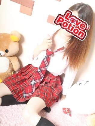 あや|LOVE POTION~ラブポーション~ - 平塚風俗