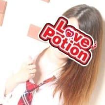 あや | LOVE POTION~ラブポーション~ - 平塚風俗