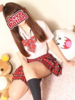 ひな | LOVE POTION~ラブポーション~ - 平塚風俗