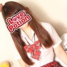 ひな|LOVE POTION~ラブポーション~ - 平塚ピンサロ