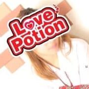 うみ | LOVE POTION~ラブポーション~ - 平塚風俗