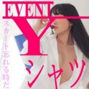 「☆★平日限定イベント開催中★☆」02/18(月) 23:03 | LOVE POTION~ラブポーション~のお得なニュース