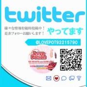 「★━7月はTwitter開設記念イベント━★」07/13(月) 22:38 | LOVE POTION~ラブポーション~のお得なニュース