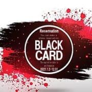 「◆予約カード販売中◆」09/27(月) 21:30 | LOVE POTION~ラブポーション~のお得なニュース