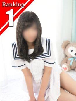 れいか   ラブ レボリューション - 越谷・草加・三郷風俗