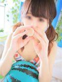 みずき☆リピート率NO1☆ Will(ウィル)でおすすめの女の子