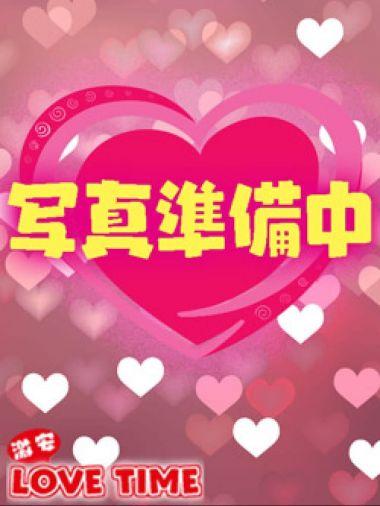 あい|激安LOVE TIME - 伊勢崎風俗