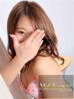 まい/妹系№1♡   MaCherie(マシェリ) - 中洲・天神風俗