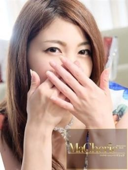 まりあ /ハニカム笑顔満点♡ | MaCherie(マシェリ) - 中洲・天神風俗