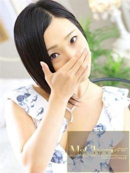 わかな/サービス抜群美女 | MaCherie(マシェリ) - 中洲・天神風俗