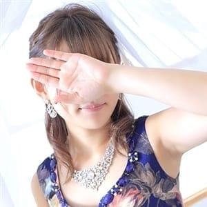 「新人割引」01/11(金) 17:48   MaCherie(マシェリ)のお得なニュース
