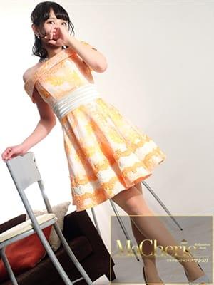 にこ/激カワ妹系美少女♡(MaCherie(マシェリ))のプロフ写真3枚目