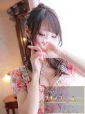 ましろ/♡笑顔溢れる癒し系♡ MaCherie(マシェリ)でおすすめの女の子