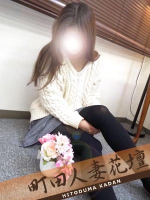 ほのか|町田人妻花壇 - 町田風俗