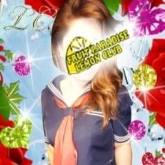「町田最大最優良ピンクサロン、レモンクラブ!」 | レモンクラブのお得なニュース