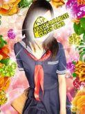 No.3 倉田|レモンクラブでおすすめの女の子