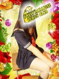 No.4 山田|レモンクラブでおすすめの女の子