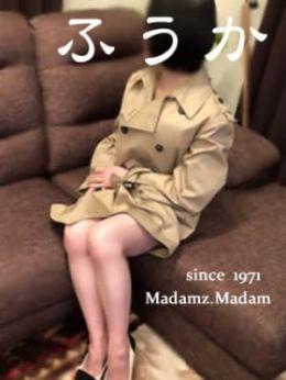 ふうか | マダムズ・マダム - 大津・雄琴風俗