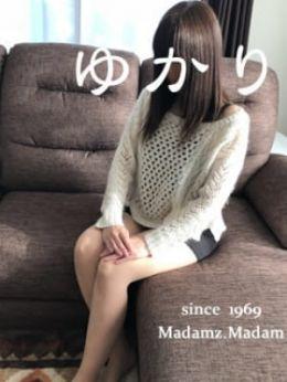 ゆかり | マダムズ・マダム - 大津・雄琴風俗