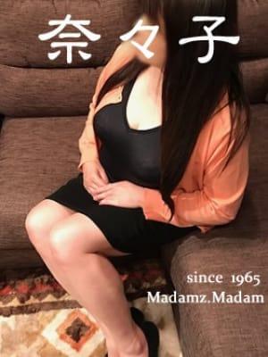 奈々子|マダムズ・マダム - 大津・雄琴風俗