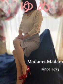 ゆめ | マダムズ・マダム - 大津・雄琴風俗
