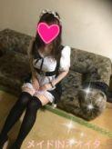 姫乃桃-momo- |メイドINオオイタでおすすめの女の子