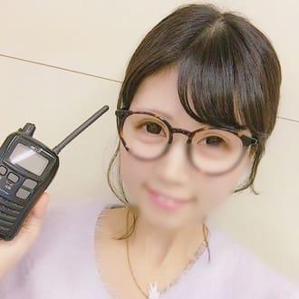 「尼崎に激安風俗【マイガール】がNEWオープン」05/21(月) 10:13 | マイガールのお得なニュース