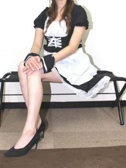 あずき | マイガール - 尼崎・西宮風俗