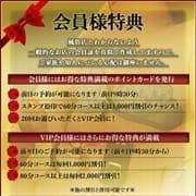 「=会員様特典=」06/19(土) 09:41   新橋夜這い茶屋のお得なニュース