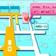 「☆★割引サービスチケット★☆」05/20(月) 17:04   チューリップのお得なニュース