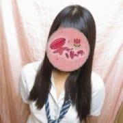 「☆★期間限定プライスALLTIME¥2980!!!!☆★」05/20(月) 17:04   チューリップのお得なニュース