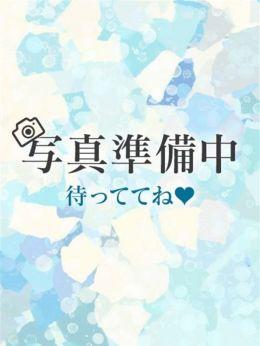 ゆう | consolation - 松山風俗