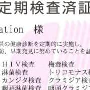 「性病検査実施店」04/19(木) 09:57 | consolationのお得なニュース