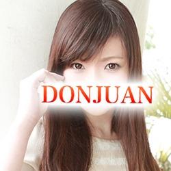 「・DONJUANフルリニューアルキャンペーン開催!!・」11/23(土) 13:02 | ドンファンのお得なニュース