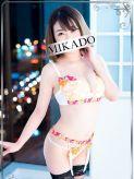 うた|MIKADO(ミカド)でおすすめの女の子