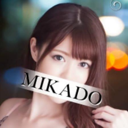 「お得なイベント情報!!MIKADO【ミカド】 宇都宮/ソープ」11/22(水) 21:40 | MIKADOのお得なニュース