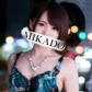 MIKADO(ミカド)の速報写真