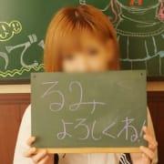 「ご新規★1名様限定!!」10/09(火) 15:02 | 水戸女学院のお得なニュース