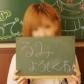水戸女学院の速報写真