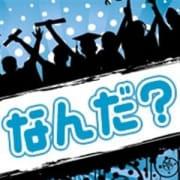 「【素人専門イメクラ・水戸女学院】」12/11(火) 19:32 | 水戸女学院のお得なニュース
