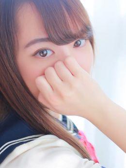 あみ【業界未経験】 | コスプレ★萌えキュン回春エステ - 伏見・京都南インター風俗