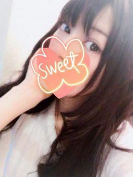 ★白雪~sirayuki | コスプレ★萌えキュン回春エステ - 伏見・京都南インター風俗