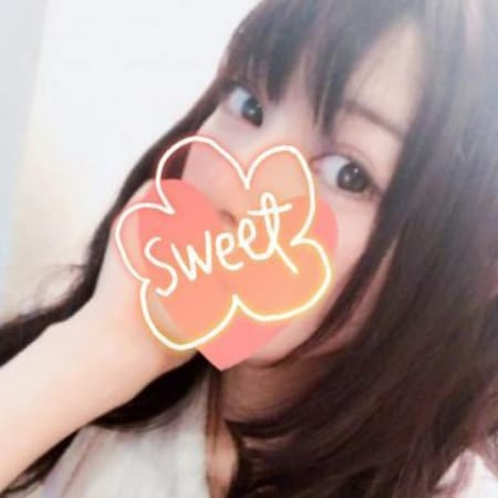 ★白雪~sirayuki