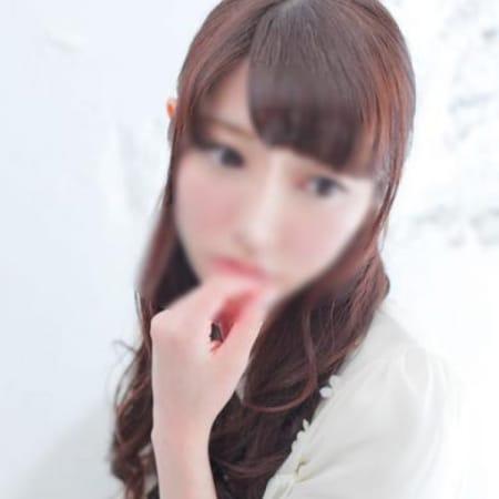 新入生★織姫【ミス◎◎女子大】